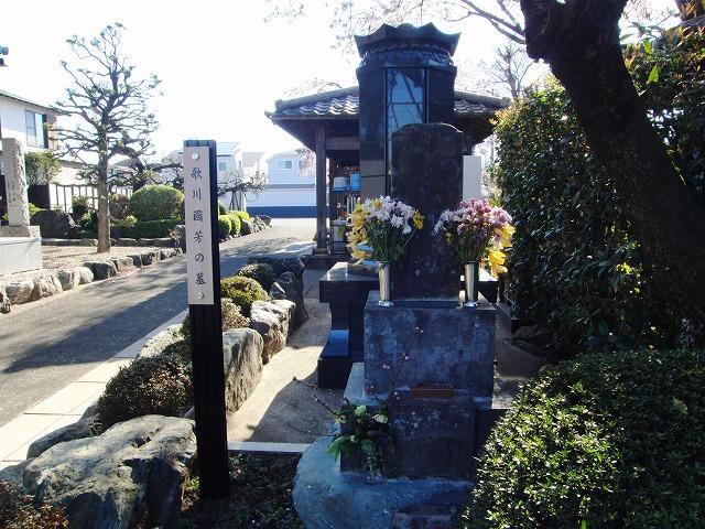 歌川國芳のお墓